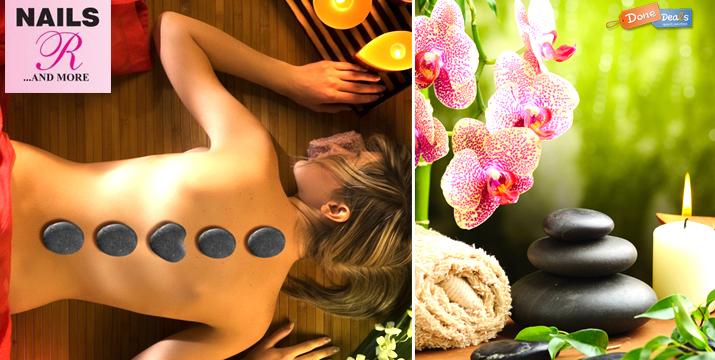 15€ από 120€ (-88%) για 60' Full Body Spa Massage που περιλαμβάνει μασάζ αρωματοθεραπείας με αιθέρια Έλαια από το Μαρόκο , Peeling για καθαρισμό του δέρματος και μάσκα ενυδάτωσης στο Nails R and More, στο Σύνταγμα. εικόνα