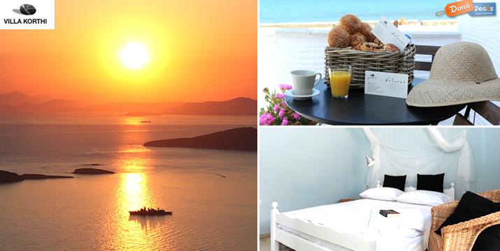 Διακοπές στην Άνδρο!! Μόνο 29€ από 45€ (-36%) για 1 διανυκτέρευση 2 ατόμων σε πανέμορφο δίκλινο με θέα θάλασσα, στο Villa Korthi, στον γραφικό όρμο του Κορθίου. εικόνα