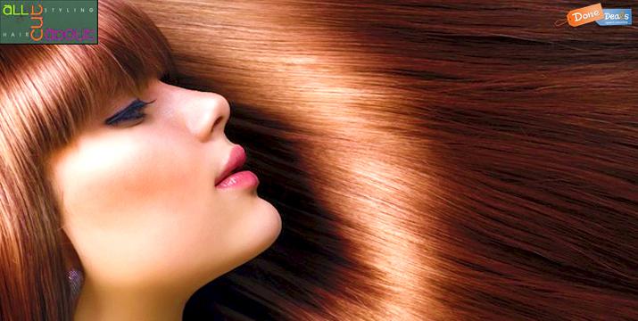 Ανανεώστε το look σας!! 5€ από 15€ (-67%) για 4 υπηρεσίες που περιλαμβάνουν: 1 Γυναικείο Κούρεμα, 1 Θεραπεία ενυδάτωσης μαλλιών, 1 Φορμάρισμα και 1 Λούσιμο, για όλα τα μήκη μαλλιών, και ανανεώστε την εμφάνιση σας με τις επαγγελματικές υπηρεσίες του All Cut About στο Αιγάλεω, πλησίον μετρό Αιγάλεω. εικόνα