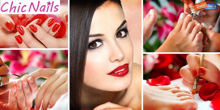 Μόνο 11,90€ από 40€ (-70%) για ένα μοναδικό Chic Beauty Pack 4 υπηρεσιών που περιλαμβάνει Manicure με ημιμόνιμη βαφή, Pedicure, Σχηματισμό φρυδιών και Spa σοκολατοθεραπείας χεριών & ποδιών, στο πολυτελές Chic Nails, πλησίον μετρό Αγ. Δημητρίου. εικόνα