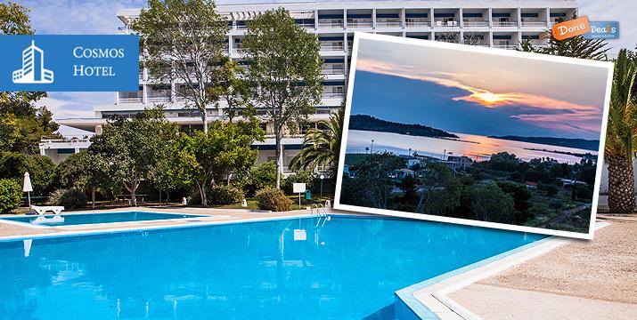 3ήμερο Αγίου Πνεύματος στο Πόρτο Χέλι με Ημιδιατροφή! Μόνο 145€ από 245€ (-41%) για ένα 3ήμερο /2 διανυκτερεύσεις για 2 άτομα με Ημιδιατροφή (Πρωινό και Δείπνο), στο Cosmos Hotel Club στο Πόρτο Χέλι. Διαμονή 2 παιδιών Δωρεάν. εικόνα