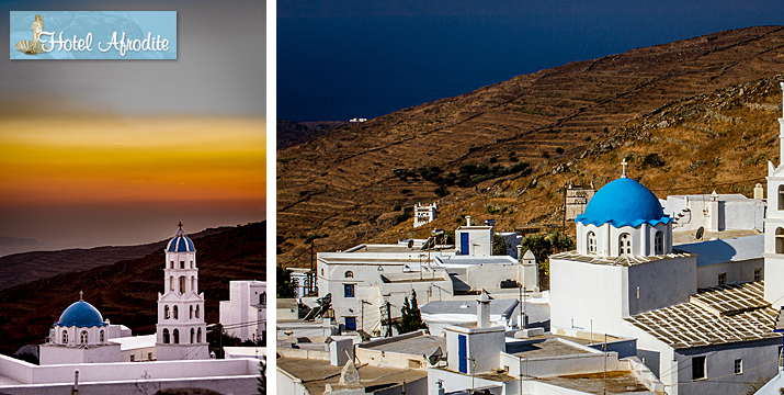 Οικονομικές διακοπές στην Τήνο! Μόνο 96€ από 160€ (-40%) για 4 ημέρες /3 νύχτες για διαμονή 2 ατόμων σε δίκλινο δωμάτιο στο οικογενειακό και φιλικό Aphrodite Hotel στην γραφική χώρα της Τήνου. εικόνα