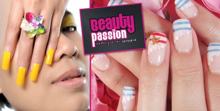 Τεχνητά Νύχια!! Μόνο 23€ από 60€ (-62%) για Τοποθέτηση Τεχνητών Νυχιών με Gel ή Aκρυλικό, επιλογής από απλό ή γαλλικό, Nail Art και ΔΩΡΟ η Αφαίρεση, στον υπέροχο χώρο του Beauty Passion στο Περιστέρι. εικόνα