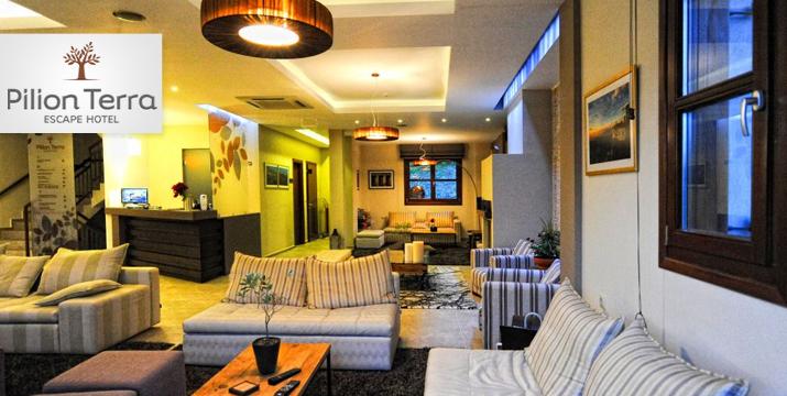 2 Διανυκτερεύσεις 2 Ατόμων σε Standard Room με πανοραμική θέα και πρωινό στο πολυτελές Pilion Terra Escape Resort στην Πορταριά Πηλίου. εικόνα