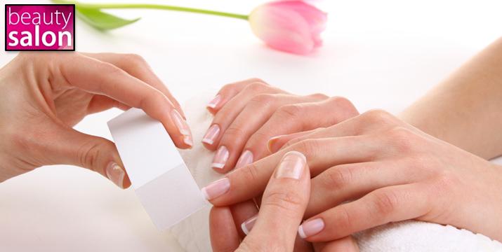 BEST PRICE!! 7€ από 15€ (-53%) για manicure με λιμάρισμα και ημιμόνιμη βαφή (απλό ή γαλλικό) διάρκειας τριών εβδομάδων, για να έχετε περιποιημένα νύχια και όμορφα χέρια, από το Κέντρο Αισθητικής Beauty Salon, στο Χαλάνδρι. εικόνα