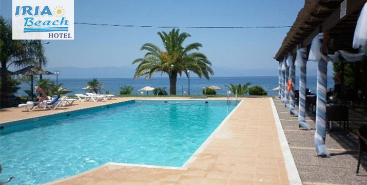 3ήμερο Αγίου Πνεύματος στο γραφικό Ναύπλιο! Μόνο 125€ από 180€ (-31%) για το 3ήμερο του Αγίου Πνεύματος για 2 άτομα με πρωινό στο ξενοδοχείο Iria Beach hotel. εικόνα