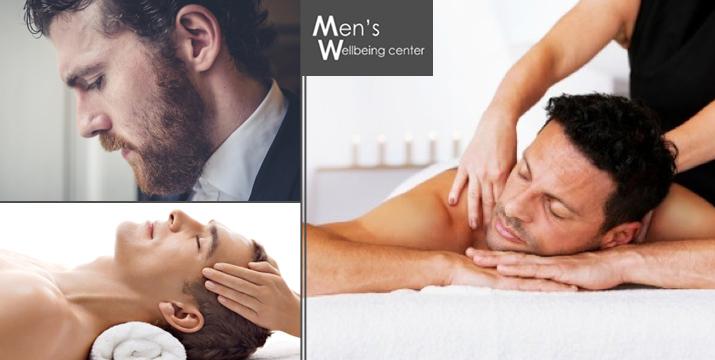 Ανδρικό Πακέτο Ομορφίας!! 19€ από 45€ (-58%) για ένα μοναδικό Πακέτο Aνδρικής Περιποίησης που περιλαμβάνει: για ένα (1) κούρεμα, beard trimming, λούσιμο με massage και styling και 1 VIP MASSAGE διάρκειας (50') με δυνατότητα επιλογής ανάμεσα σε: Λεμφικό ή Sport ή Νευρομυικό ή Μυοχαλαρωτικό massage, στον καινοτόμο πολυδύναμο χώρο Men's Wellbeing Center, στο κέντρο της Γλυφάδας. εικόνα