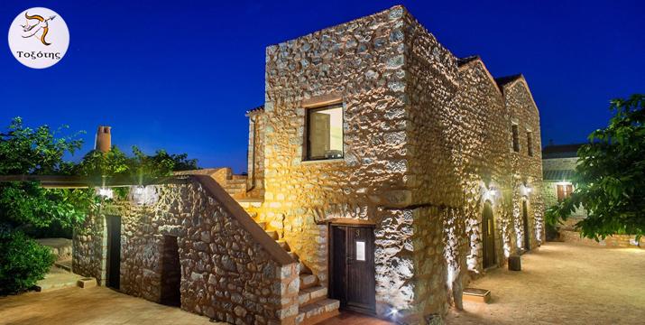SUPER DEAL!! Μόνο 39€/ημέρα από 80€ (-51%) για διαμονή 2 ατόμων σε δίκλινο δωμάτιο με πλούσιο πρωινό στον παραδοσιακό ξενώνα ΤΟΞΟΤΗΣ, στους Πύργους Διρού στην Λακωνική Μάνη. εικόνα