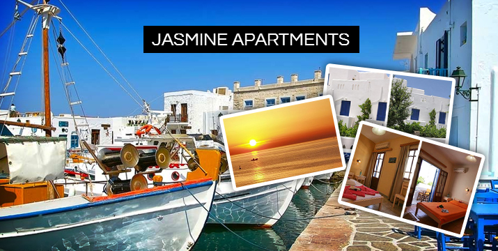 Διακοπές στην Πάρο! Μόνο 75€ από 125€ (-40%) για 4 ημέρες /3 νύκτες στο στο Jasmine Rooms & Apartments, για να απολαύσετε υπέροχες παραλίες, έντονη νυχτερινή ζωή, καλό φαγητό και φιλόξενους ανθρώπους που θα κάνουν τη διαμονή σας αξέχαστη. εικόνα
