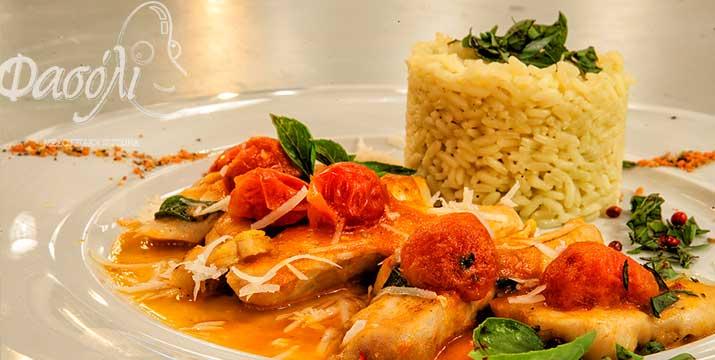 Γεύμα για 2!! Μόνο 13,90€ από 26€ (-47%) για πληθωρικό γεύμα 2 ατόμων στο Φασόλι Mediterranean Cuisine, στην Αργυρούπολη! εικόνα