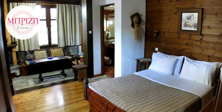 42€ από 84€ (-50%) για τουλάχιστον 1 διανυκτέρευση 2 ατόμων σε δίκλινο δωμάτιο με τζάκι, θέα και παραδοσιακό πρωινό στον ανακαινισμένο ξενώνα Μπρίζη, στην Ελάτη Τρικάλων. εικόνα