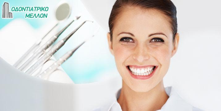 Μόνο 19€ από 80€ (-76%) για (1) πλήρη στοματικό έλεγχο και (1) σφράγισμα ή εξαγωγή οδόντος, στο Οδοντιατρικό Μέλλον στον Πύργο Αθηνών.