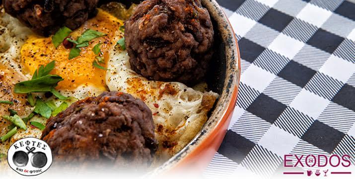 MEGA DEAL!! ΑΠΕΡΙΟΡΙΣΤΟ φαγητό μόνο με 12€ το άτομο!! Επιλέξτε ελεύθερα από τον κατάλογο όσο φαγητό και ποτό επιθυμείτε και απολαύστε το στον μοντέρνο χώρο του Κεφτές και δε Φταις στη Νέα Σμύρνη! εικόνα