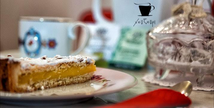 Μόνο 6,50€ από 10€ (-35%) για 2 καφέδες με 2 sandwiches ή 2 μηλόπιτες στο όμορφο Χουzouri bistro πίσω από το Hilton. εικόνα