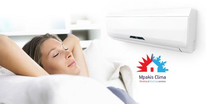 Μόνο 20€ για Εγκατάσταση και Απεγκατάσταση μίας (1) κλιματιστική μονάδα οικιακής χρήσης (έως 24000BTU), οποιασδήποτε μάρκας, με εξυπηρέτηση στο Λεκανοπέδιο Αττικής από την Mpakis Service στη Νέα Ιωνία. εικόνα