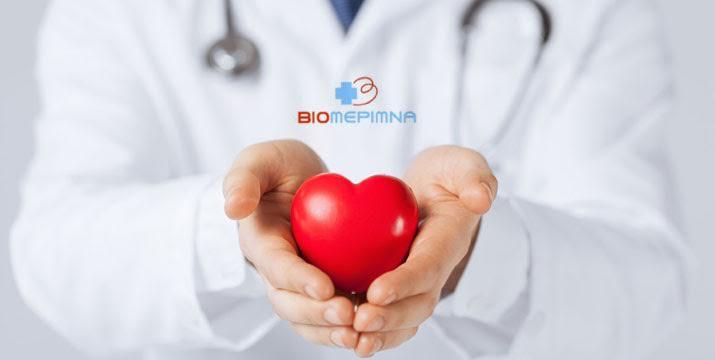 Μόνο 55€ από 150€ (-63%)για ένα καρδιολογικό έλεγχο που περιλαμβάνει ένα (1) ηλεκτροκαρδιογράφημα, ένα (1) triplex καρδιάς, μια (1) γενική εξέταση αίματος, ένα (1) τ.κ.ε. χοληστερίνης, HDL, LDL, τριγλυκερίδιων, από το Πολυϊατρείο ΒΙΟΜΕΡΙΜΝΑ στο Περιστέρι. εικόνα