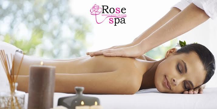 Golden Therapy Package 120' για 1 ή 2 άτομα!! Από 35€ για 1 άτομο ή 66€ για 2 άτομαι σε κοινό δωμάτιο για ένα Golden Therapy Package διάρκειας 120' που περιλαμβάνει (1) full body massage επιλογής από Tuina, Thai Oil και Hot Stone, (1) Ayurvedic massage κεφαλής και (1) θεραπεία Ρεφλεξολογίας, από το Rose Spa στους Αμπελόκηπους πλησίον Μετρό Πανόρμου εικόνα