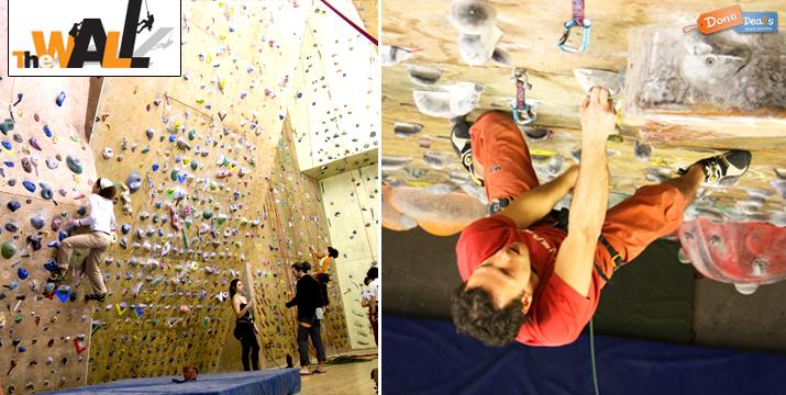 Μόνο 9.50€ από 30€ (-70%) για ένα μάθημα αναρρίχησης με έμπειρο εκπαιδευτή, χρήση αθλητικού τραμπολίνο και ένα μάθημα ισορροπίας Slackline στο φημισμένο The WALL Sport Climbing Center στην Παλλήνη! εικόνα