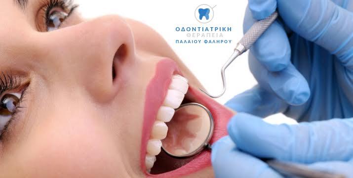 Μόνο 25€ από 50€ (-50%) για ένα Σφράγισμα Δοντιού (σφράγισμα ICE) με νάνο υβριδική σύνθετη ρητίνη, στην πολυτελή Οδοντιατρική Θεραπεία Παλαιού Φαλήρου.