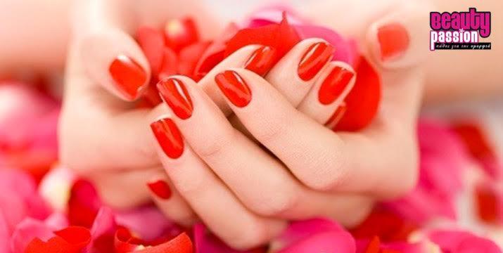 Το «Beauty Passion» στο Περιστέρι γιορτάζει 5 χρόνια λειτουργίας και σας προσφέρει μόνο με 5€ από 10€ (-50%) ένα Manicure με απλή βαφή ή ένα Manicure με Ημιμόνιμη βαφή!! εικόνα