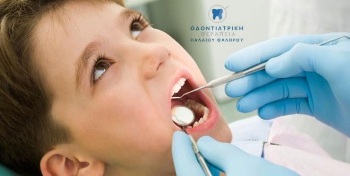 """18€ από 80€ (-78%) για ένα πλήρη Στοματικό & Ορθοδοντικό Έλεγχο για το παιδί σας μαζί με καθαρισμό δοντιών με υπερήχους τελευταίας γενιάς, αφαίρεση πέτρας και χρωστικών, στίλβωση και σοδοβολή, στην """"Οδοντιατρική Θεραπεία Παλαιού Φαλήρου"""" στο Παλαιό Φάληρο."""