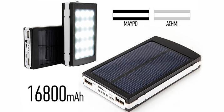 24,9€ για ένα Ηλιακό Power Bank 16800mAh για κινητά, tablet και κάμερες με ενσωματωμένο φακό από 20 LED, με δυνατότητα να φορτίζει δύο συσκευές ταυτόχρονα, από την DoneDeals Goods με ΔΩΡΕΑΝ πανελλαδική αποστολή στο χώρο σας. εικόνα
