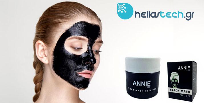 14,90€ από 39,80€ (-63%) για την Μαύρη Μάσκα Προσώπου Peel Off 'Black mask Annie Paris' για Καθαρισμό από Μαύρα Στίγματα 50ml, με παραλαβή ή δυνατότητα πανελλαδικής αποστολής στο χώρο σας από την Hellas Tech στο Περιστέρι. εικόνα