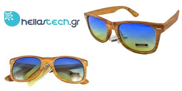 9,90€ από 29,80€ (-67%) για ένα Ζευγάρι Unisex Γυαλιά Ηλίου με Σκελετό τύπου ξύλο, φακός διάφανος σε Μπλε-Πράσινο ή Καφέ χρώμα, προστασία από ακτίνες UV και σκελετό σε ανοιχτό καφέ χρώμα, με δυνατότητα παραλαβής από το κατάστημα ή πανελλαδικής αποστολής από την Hellas Tech στο Περιστέρι. εικόνα