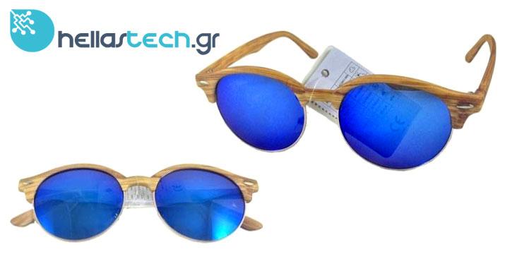 9,90€ από 29,80€ (-67%)για ένα Ζευγάρι Unisex Γυαλιά Ηλίου Dasoon Vision με Σκελετό τύπου ξύλο, φακός καθρέφτης σε Μπλε, Πράσινο ή Πορτοκαλί χρώμα, προστασία από ακτίνες UV και σκελετό σε ανοιχτό καφέ χρώμα, με δυνατότητα παραλαβής από το κατάστημα ή πανελλαδικής αποστολής από την Hellas Tech στο Περιστέρι. εικόνα