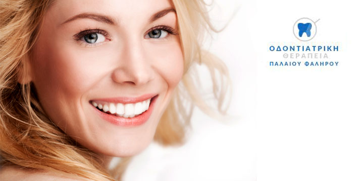 79€ από 250€ (-68%) για μία Συνεδρία Λεύκανσης Δοντιών με χρήση λάμπας ψυχρού φωτός LED και μαζί Πλήρης Στοματικός Έλεγχος, Καθαρισμός Δοντιών με υπερήχους, αφαίρεση πέτρας και χρωστικών, στίλβωση και σοδοβολή στην Οδοντιατρική Θεραπεία Παλαιού Φαλήρου.