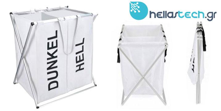 11,90€ από 27,80€ (-57%) για έναν Διοργανωτή Καλάθι Άπλυτων Ρούχων από Πολυεστέρα και Μεταλλικό σκελετό με 2 τμήματα 59x40x58cm σε Λευκό χρώμα, με δυνατότητα παραλαβής από το κατάστημα ή πανελλαδικής αποστολής από την Hellas Tech στο Περιστέρι. εικόνα