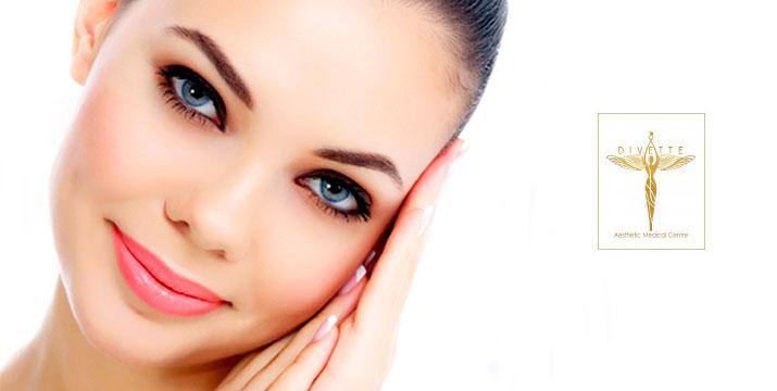 25€ από 110€ (-77%) για μία Θεραπεία Προσώπου Facial Rejuvenation για Αναζωογόνηση, Σύσφιξη και Βελτίωση της υφής του Προσώπου με διπολικό και τριπολικό RF ΚΑΙ μία Θεραπεία Κολλαγόνου και Βλαστοκυττάρων για άμεση ενυδάτωση, λάμψη και τόνωση του δέρματος, στο νέο υπερπολυτελές και μοντέρνο χώρο του πολυχώρου Divette Aesthetic Medical Centre στην Γλυφάδα. εικόνα
