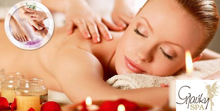 25€ από 110€ (-77%) για ένα Full Natural Aromatic Body Massage ΚΑΙ Foot Spa συνολικής διάρκειας 90 λεπτών για 1 άτομο ή 40€ από 220€ για 2 Άτομα στην ίδια καμπίνα, στο Γλαύκη Spa στο Παλαιό Φάληρο. εικόνα