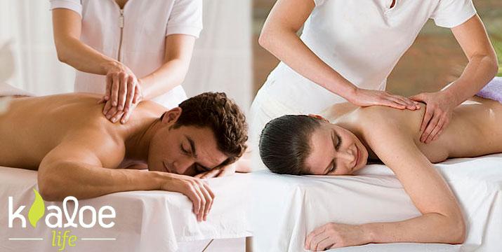 7€ από 25€ (-72%) για ένα Spa Relax Anti-stress Massage Σώματος διάρκειας 30 λεπτών, στο Kaloe Life στο Κολωνάκι. εικόνα