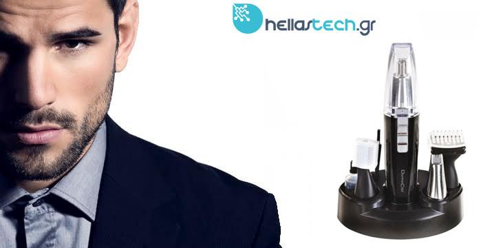 12,90€ από 24,90€ (-48%) για ένα Σετ Ανδρικής Περιποίησης για Κούρεμα και Τριμάρισμα με 4 εναλλάξιμες κεφαλές για μύτη, αυτιά, φρύδια και μουστάκι γενειάδα, με δυνατότητα παραλαβής από το κατάστημα ή πανελλαδικής αποστολής από την Hellas Tech στο Περιστέρι. εικόνα