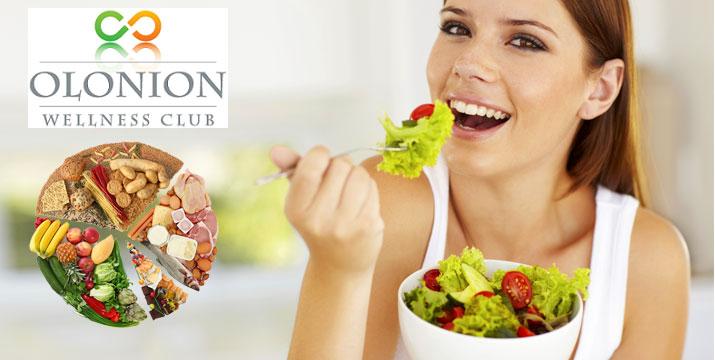 35€ από 280€ (-88%) για ένα (1) Πενταπλό Τεστ Δυσανεξίας Τροφών, στο Olonion Wellness Club στους Αγίους Αναργύρους ή στην Νέα Μάκρη. εικόνα