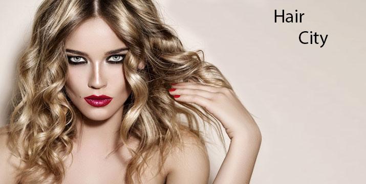 25€ από 50€ (-50%) για μια Περιποίηση Μαλλιών που περιλαμβάνει Ανταύγειες, Ένα Λούσιμο, Μία Μάσκα Αναδόμησης για φυσική προστασία και λάμψη ΚΑΙ ένα Χτένισμα επιλογής από ίσιο ή φλου, στο Hair City στο Περιστέρι, πλησίον Μετρό Αγ.Αντωνίου.