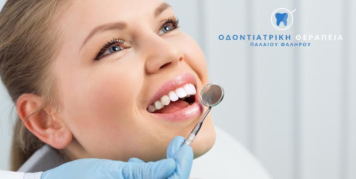 17€ από 80€ (-79%) για έναν πλήρη στοματικό έλεγχο και έναν καθαρισμό δοντιών με υπερήχους τελευταίας γενιάς, αφαίρεση πέτρας και χρωστικών, στίλβωση και σοδοβολή, για όμορφα και υγιή δόντια στην Οδοντιατρική Θεραπεία Παλαιού Φαλήρου στο Παλαιό Φάληρο.