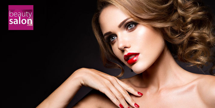 18€ από 55€ (-67%) για ένα Πακέτο Περιποίησης & Ομορφιάς που περιλαμβάνει ένα Κούρεμα, ένα Χτένισμα (ίσιωμα ή φλου) και ένα Ημιμόνιμο Manicure με χρώμα, από το Beauty Salon στο Χαλάνδρι. εικόνα