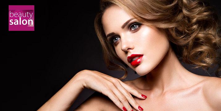 18€ από 55€ (-67%) για ένα Πακέτο Περιποίησης & Ομορφιάς που περιλαμβάνει ένα Κούρεμα, ένα Χτένισμα (ίσιωμα ή φλου) και ένα Ημιμόνιμο Manicure με χρώμα, από το Beauty Salon στο Χαλάνδρι.