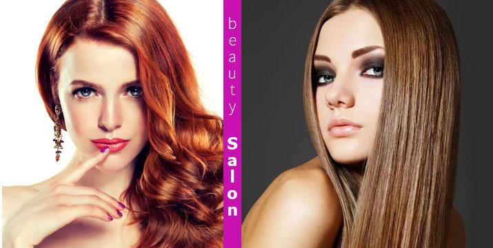 Ανανεώστε το look σας!! Από 9€ για ολοκληρωμένη περιποίηση μαλλιών που περιλαμβάνει α. Βαφή/Λούσιμο/Φορμάρισμα/Δώρο έκπληξη ή β. Λούσιμο/Βραδινό Χτένισμα ή γ. Λούσιμο/Κούρεμα/Χτένισμα/Μάσκα αναδόμησης, από το Beauty Salon στο Χαλάνδρι. εικόνα