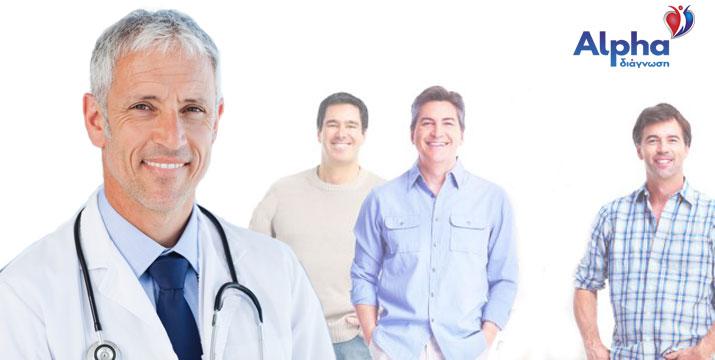 19,90€ από 85€ (-76%) για έναν Αιματολογικό Έλεγχο Προστάτη για άνδρες άνω των 40 ετών για τους δείκτες PSA & Free PSA, από το νέο διαγνωστικό κέντρο Alpha Διάγνωση στη Δάφνη, ακριβώς στο σταθμό του Μετρό.