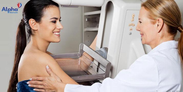 14,90€ από 30€ (-50%) για μια Ψηφοποιημένη Μαστογραφία, από το νέο διαγνωστικό κέντρο Alpha Διάγνωση στη Δάφνη, ακριβώς στο σταθμό του Μετρό. εικόνα