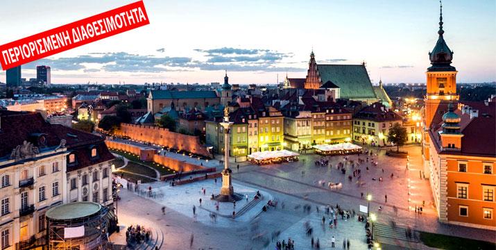 199€ / άτομο για το Weekend της 25ης Μαρτίου στη Βαρσοβία με Αεροπορικά, Φόρους & 3 Διανυκτερεύσεις με Πρωϊνό στο κεντρικό 3* Ξενοδοχείο Hotel Hetman, από το ταξιδιωτικό γραφείο Like 2 Travel. εικόνα