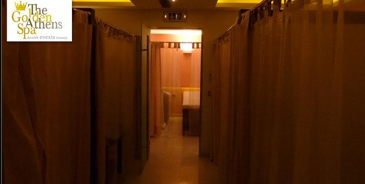 20€ από 115€ (-83%) για ένα Πάκετο Χαλάρωσης που περιλαμβάνει Χαμάμ, ένα (1) Full Body Massage, μια (1)  Μάσκα Σώματος και Δώρο μια συνεδρία διαιτολόγου, συνολικής διάρκειας 100', στον υπερπολυτελή χώρο του The Golden Athens Spa, στο Σύνταγμα