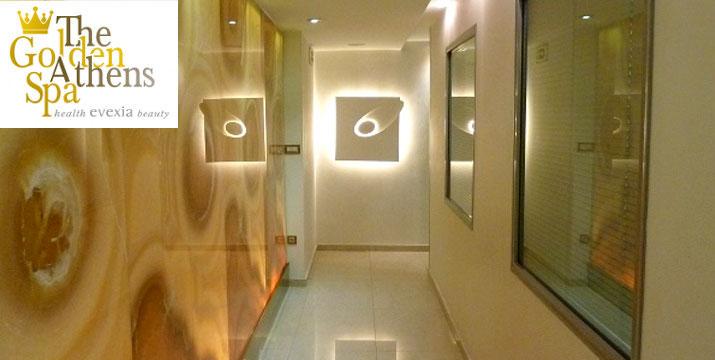 39€ από 325€ (-88%) για ένα μοναδικό 2ήμερο VIP Golden Luxury Πακέτο Περιποίησης συνολικής διάρκειας 4 ωρών, που περιλαμβάνει Full Body Massage, Βαθύ Καθαρισμό Προσώπου με Διαμάντια ή Υπέρηχο και Anti-Ageing Therapy, στον υπερπολυτελή χώρο του The Golden Athens Spa, στο Σύνταγμα.