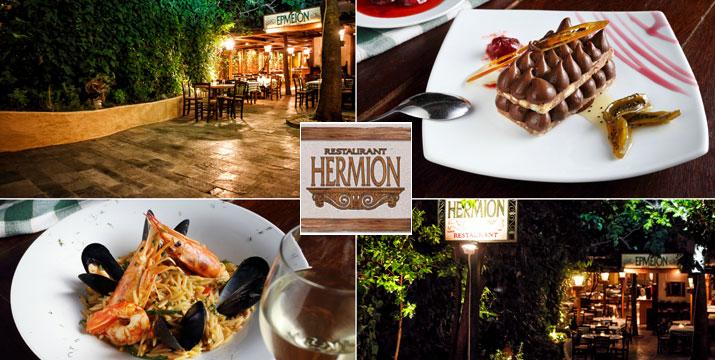 24€ από 48€ (-50%) για Γεύμα 2 Ατόμων που περιλαμβάνει 1 Ορεκτικό, 1 Σαλάτα, 2 Κυρίως Πιάτα και 1 Γλυκό για 2, στο Hermion Restaurant στην Πλάκα. εικόνα