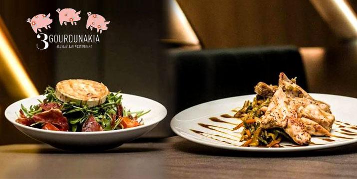 14,90€ από 30€ (-50%) για ένα Γεύμα 2 Ατόμων με ελεύθερη επιλογή από τον κατάλογο φαγητού, στον πρωτότυπο χώρο 3 επιπέδων του All Day Bar Restaurant