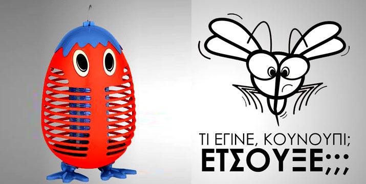 13,90€ από 19,90€ για ένα Ηλεκτρικό Εντομοαπωθητικό - Εξολοθρευτής Κουνουπιών, από την DoneDeals Goods με ΔΩΡΕΑΝ πανελλαδική αποστολή στο χώρο σας.