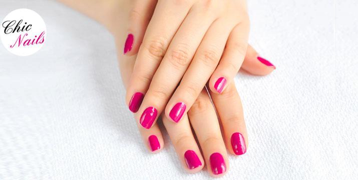 18€ από 40€ (-55%) για μια Φυσική Ενίσχυση Νυχιών με Gel (απλό), στα Chic Nails στην Αρτέμιδα. εικόνα
